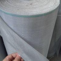 pvc包塑窗纱不锈钢窗纱pvc塑钢窗纱网隐形纱窗网