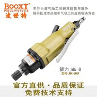 BOOXT气动风批BX-8HA气动螺丝刀起子风动改锥风批套筒包邮