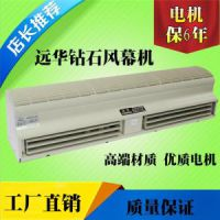 远华电加热冷暖风幕机