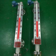 供应潮洲电厂氢氧分离器304不锈钢液位计UHZ