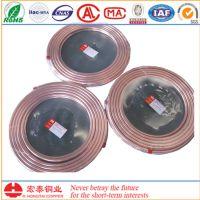 中央空调铜管 C12200 TP2 多联机铜管