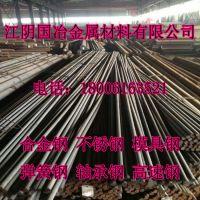 上海供应淮钢20CrMnTiH拆件零割零销价格