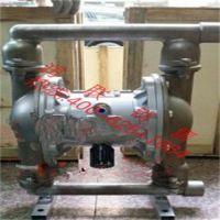 安康qby-15气动隔膜泵qby3第三代气动隔膜泵