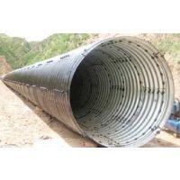 片装直径6米波纹涵管生产厂家--衡水锦坤工程材料有限公司