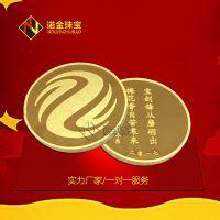 【纯金纪念币】周年庆金币定制,AU999纯金纪念章定制