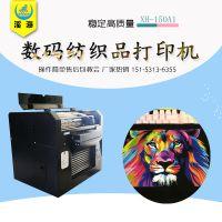 济南A3+服装印花机生产厂家热门定制T恤数码打印机衣服平板打印机