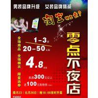 天津纸制品印刷 彩页 海报 设计 印刷