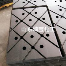 鸿宝UH-MG工程塑料合金垫块 mge滑板滑块远销海外