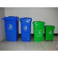 阜阳鸿鑫文体销售公共环卫垃圾桶 塑料铁皮钢木垃圾桶 公共环卫设施销售价格地址
