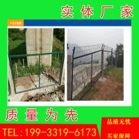 高铁路基防护栅栏 铁路防护栅栏安装报价 铁路水泥防护栅栏 厂家直销