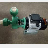 厂家直销FP20-15-60耐腐蚀增强聚丙烯离心泵