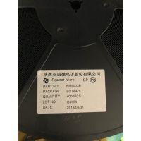 亚成微RM9003B单通道LED恒流线性方案 成本低单段、多段、调光调色、驱动IC