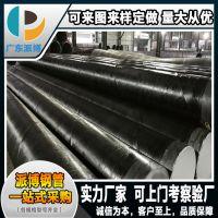 广东市政工程管道用高标螺旋钢管 建筑用Q235碳钢螺旋管加工定做