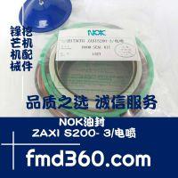 锋芒机械进口挖机配件日立ZAX200-3 电喷 NOK油封