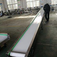 轻型皮带输送机@食品爬坡提升机@生产加工输送线@德隆流水线厂家