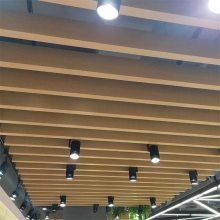型铝方通,绿色环保铝方通装饰材料供应厂家【广东德普龙天花 】