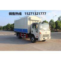 四川自吸自卸散装粮食运输车销售15271321777,3.5L