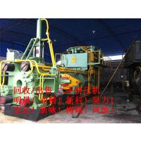 专业4350吨金属型材挤压机二手铝/铜/锡材等大型铝材厂挤压加工设备