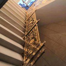 锦江国际酒店楼梯围栏大厅屏风镜面扶手厂家
