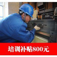 深圳电梯安全管理员培训深圳电梯司机培训电梯维修培训
