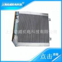 复盛空压机SA15-22冷却器换散热器-203