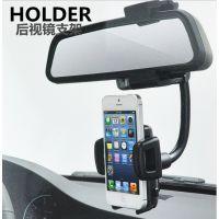 车内后视镜导航支架 汽车倒后镜手机360°通用支架厂家直销批发