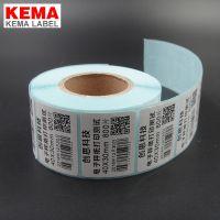 电子秤纸4030热敏不干胶热敏标签打印纸超市称纸奶茶店打印纸