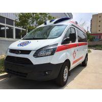 湖南常德救护车价格救护车厂家销售国五福特5341×2032×2407