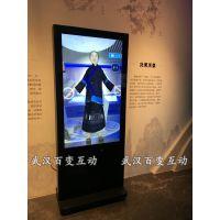 十堰体感互动虚拟试衣/3D换衣体验(软件可定制)