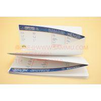 【印刷定做】连续打印登机牌门票入场券优惠券不干胶标签定制厂家