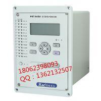 国电南自PST 648UX电抗器保护测控装置
