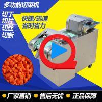 简单耐用的豆腐切块机 启航电动省人工的凤梨切片机 新鲜豆角切丁机价格