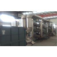 ACME|顶立科技 连续式预氧化炉 预氧化炉