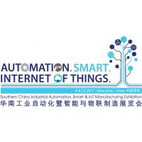 2017 华南工业自动化暨智能与物联制造展览会