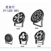 LED射灯JY601 18W 36W 户外LED投射灯具 建筑照明