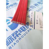 上海标柔YFFB-YFFBG行车起重机扁电缆