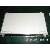 供应LP156WF6-SPB1液晶屏