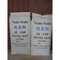 专业生产环保油墨PVC糊树脂 ok-520消光粉标准化工产品