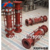 南宁STFL大拉杆横向型波纹补偿器的选型及使用优势| 中海建厂家直销