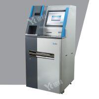 厂家供应银行金融机具银科CATM800纸硬币双向互兑机