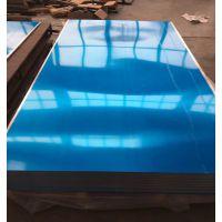 供应5A03易焊接铝板 5A03易切削铝棒