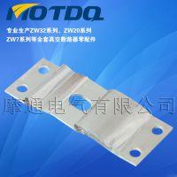 供应质量稳定ZW32-630A软连接、ZW32铜软连接、ZW32-1250A软连接、铜皮软连接定做