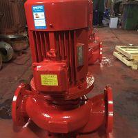 凯泉东方熊猫消防泵型号XBD8.5/25-100L立式消火栓泵加压水泵