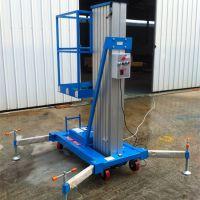 北京金富豪厂家专业生产 单柱铝合金式升降平台 家用小电梯 安全可靠