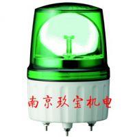 ACM-200MR-D日本ARROW指示灯LOUT-24-3原装玖宝销售