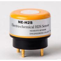 日本NEMOTO硫化氢传感器NE-H2S