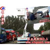 城市隐形的守护者——程力集团东风多利卡高空作业车
