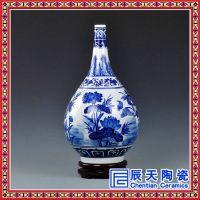 景德镇陶瓷花瓶客厅大号花瓶摆设 桌面青花瓷家居装饰品摆件