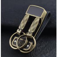 车型钥匙扣/广告匙扣饰品/商务礼品大型厂家定做