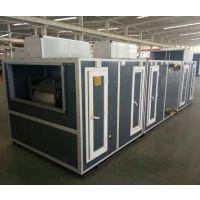 厂家直销组合式空调机组嵌入式风机盘管华盛推荐